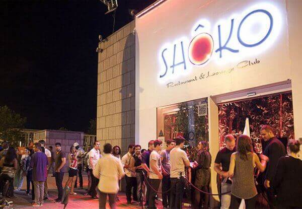 Shôko Nightclub